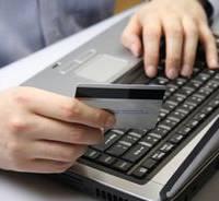 Способы оплаты гспошлины через интернет-сервисы