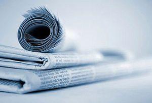 Средства массовой информации
