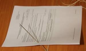 как сшивать документы п5