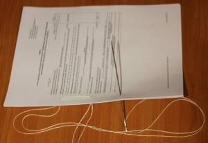 Как сшивать документы п7