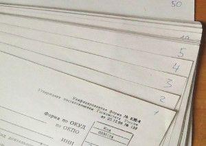 Нумерация при сшивании документов