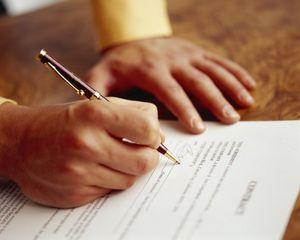 Внесение изменений в трудовой договор