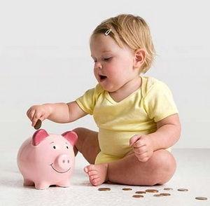Налоговый вычет на двоих детей