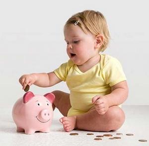 Ндфл с зарплаты когда есть дети