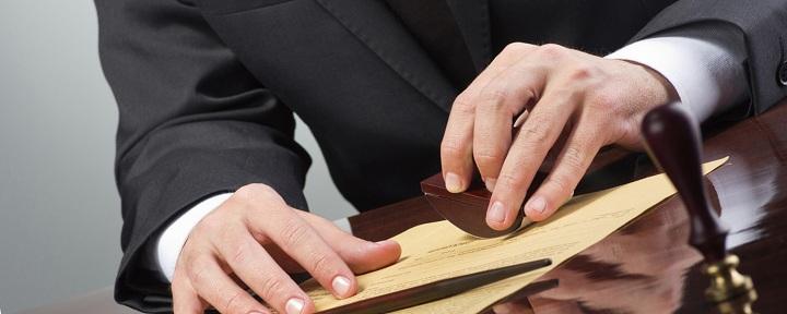 Протокол Собрания Учредителей о Ликвидации ООО образец - картинка 3