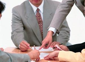 Протокол Собрания Учредителей о Ликвидации ООО образец