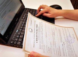 Для регистрации обязателен ИНН