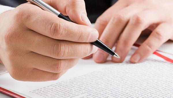 Подготовка документов для АО