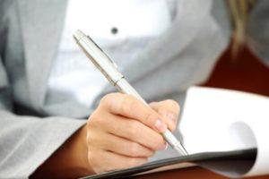 Процесс оформления документа