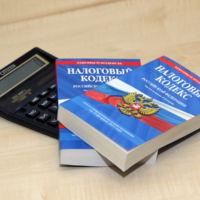 Федеральные налоги и сборы