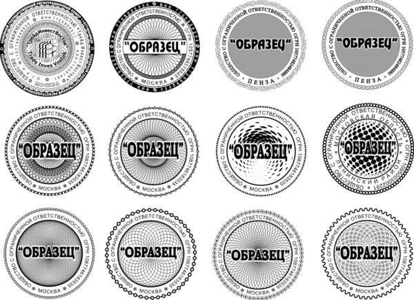 Образцы печатей
