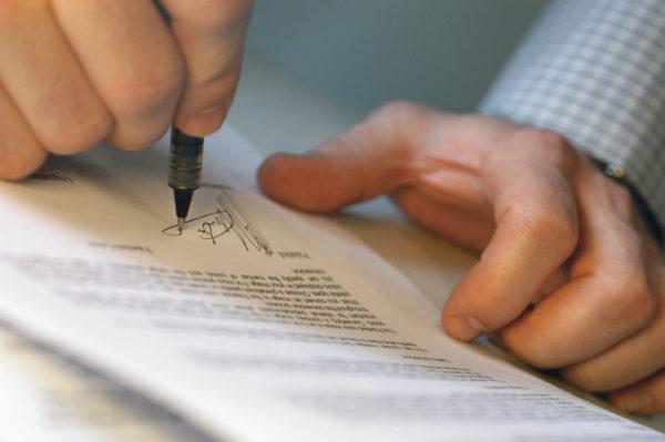 Подготовка необходимой документации