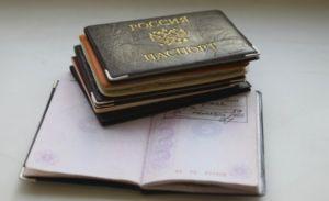 Со скольки лет можно зарегистрировать ип в россии
