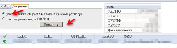 Использование сайта