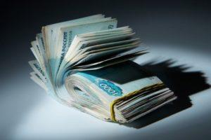 Сведения об открытых счетах в ифнс