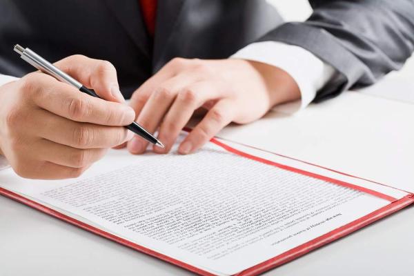 Изображение - Договор об учреждении ооо в 2019-2020 году sostavlenie-dogovora