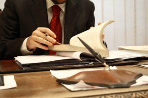 Какое заявление нужно подать при внесении изменений в устав