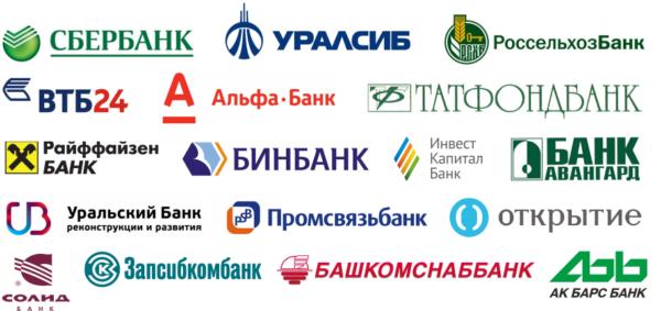 Выбор банка для РС