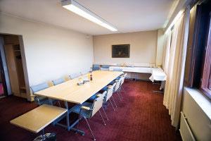 Зал для совещаний и составления протокола