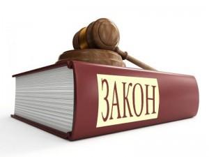 Изображение - Электронная подпись для индивидуального предпринимателя zakonodatelnaja-baza-dlja-jecp