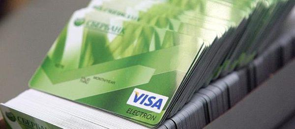 Изображение - Какие документы нужны для открытия счета в банке для ооо zamena-kartochki-e1484651677153