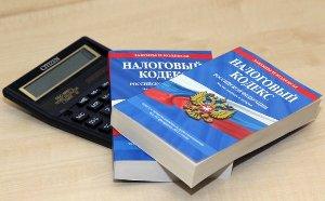 Налог на дпи в россии