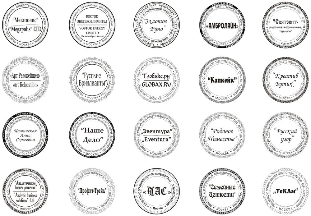 Какие бывают печати