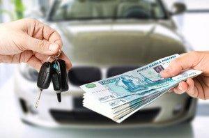 Как заполнить 3 ндфл при продаже автомобиля