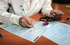 НДФЛ с больничного листа в 2018-2019 годах: облагается ли, сроки перечисления и выплаты, справка 2-НДФЛ