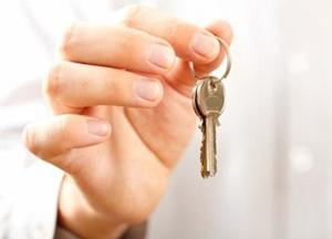 Получение ключей