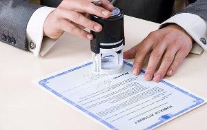Подать документы на товарный знак