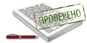 составление уточнения в налоговую