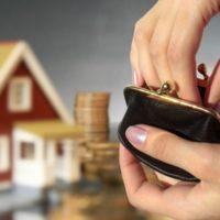 квитанция по налогу на имущество