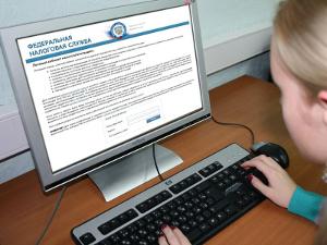 Изображение - Как определить адрес ип по его инн sajt-fns