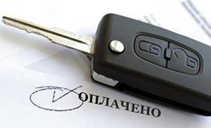 Утилизационный сбор на машину в 2017 году в России: особенности для легковых и грузовых автомобилей, при покупке авто