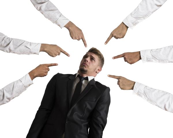 Дисциплинарная ответственность