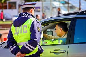 Штрафы по такси