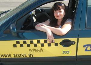 Такси с ИП