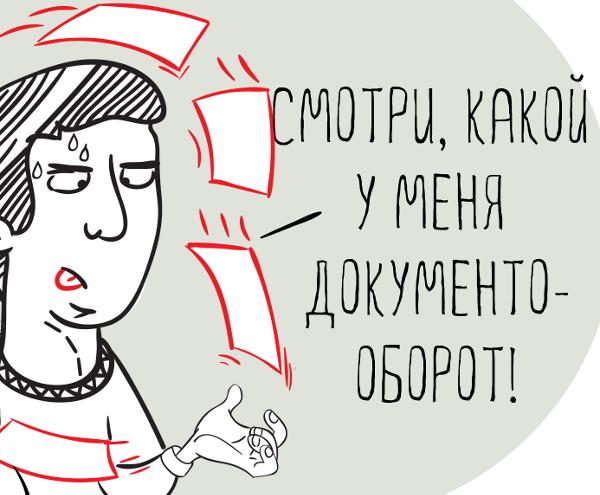 Приказ об Учетной Политике Предприятия образец - картинка 3