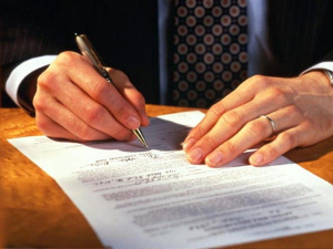 Договор хранения документов на безвозмездной основе
