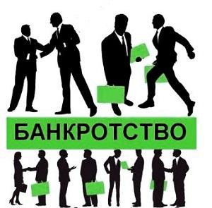 Отмена ликвидации ООО