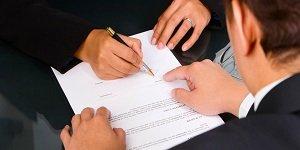Назначение бумаги