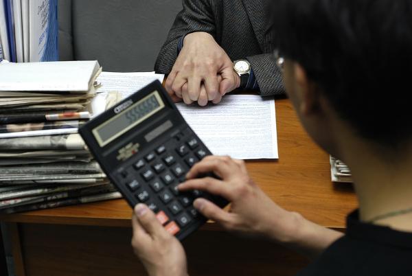 Акт инвентаризации расчетов