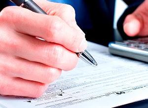 Учет и формирование отчетов