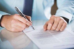 Правила написания гарантийного письма