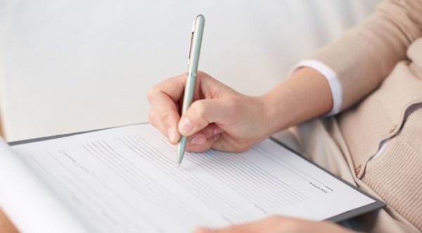 Гарантийное письмо при приеме на работу