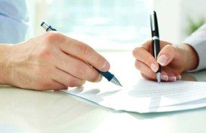 Отражение в договоре отсрочки