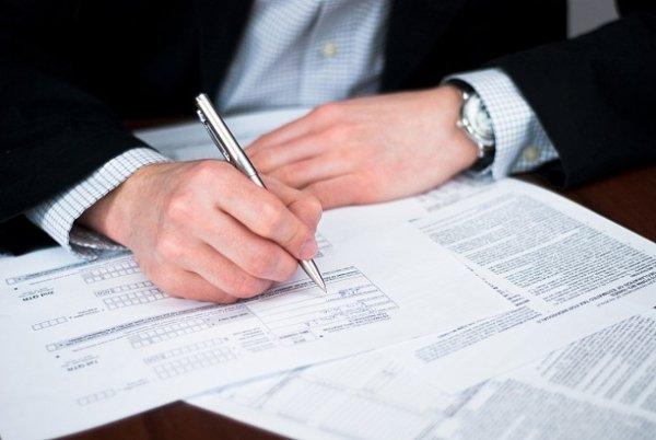 Образец Письма о Назначении платежа - картинка 3