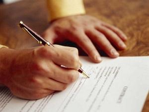 Срок заключения договора