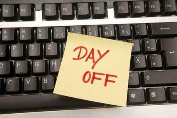 День в счет отпуска